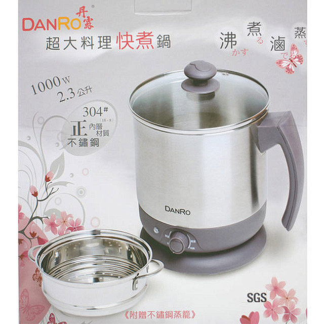 丹露 2.3L滿足超大料理快煮鍋 MS-D09