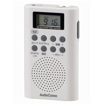新品 オーム電機 ラジオ RAD-P3745S-W [ホワイト] 在庫限り