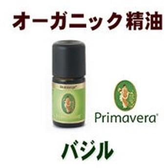 【メール便対応可】オーガニック 精油 バジル BIO 5ml ■プリマヴェーラ(プリマベラ:プリマライフ)
