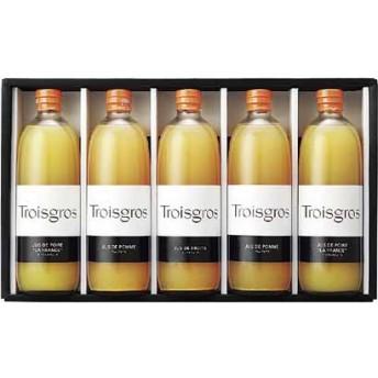 <トロワグロ>3種の国産フルーツジュース TBF-3 ジュース・飲料