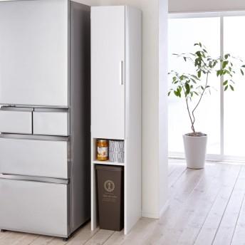 ゴミ箱上を活用できる下段オープンすき間収納庫 幅25cmホワイト