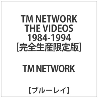 TM NETWORK/ TM NETWORK THE VIDEOS 1984-1994 完全生産限定盤