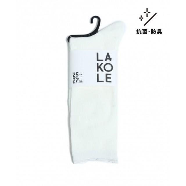 (LAKOLE/ラコレ)【抗菌防臭】マーセライズソックスレギュラー/ [.st](ドットエスティ)公式