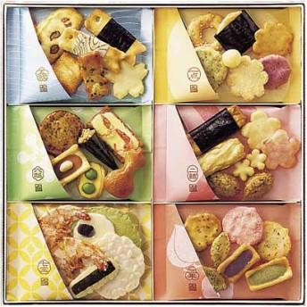 <銀座あけぼの>それぞれ AK530 和菓子・煎餅
