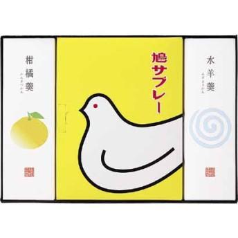 <豊島屋>鎌倉彩々 爽風 和菓子・煎餅