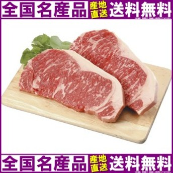 九州産黒毛和牛 ロースステーキ L-Y-3TR02-1 (送料無料)