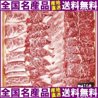 北海道 かみふらの和牛 焼肉 1kg (送料無料)