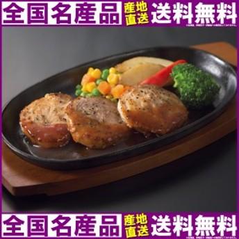 鹿児島黒豚ロールステーキ MPBPRT6 (送料無料)