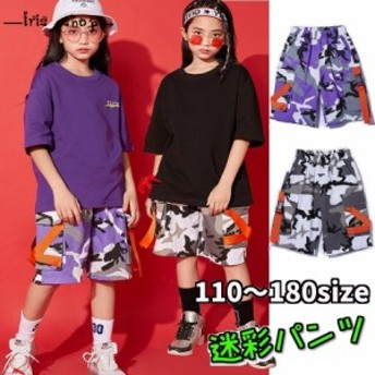 迷彩ズボン ダンス衣装 キッズ レディース 迷彩パンツ ヒップホップ 韓国 紫 グレー