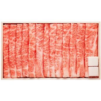 <浅草今半>黒毛和牛すき焼用 AS-150 ハム・焼豚・精肉・肉加工品