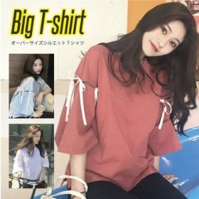 ビッグTシャツ レディース ビッグシルエット オーバーサイズ 5分袖 つぎはぎ袖 7分袖 リボン トレンド 流行 大きいサイズ シンプル ゆったり 彼氏T ワンピース