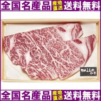 北海道 かみふらの和牛 サーロインステーキ 2枚150 (送料無料)