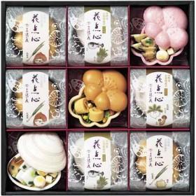 <京洛 辻が花>京野菜のお吸物最中詰合せ MS-30R かまぼこ・米飯・惣菜