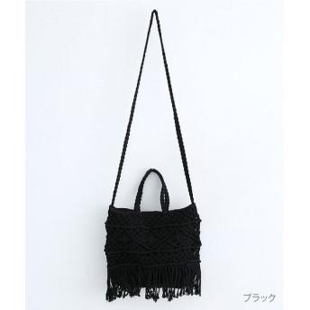 【40%OFF】 メルロー マクラメ編み2wayフリンジバッグ レディース ブラック FREE 【merlot】 【セール開催中】