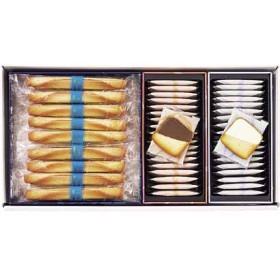 <ヨックモック>クッキーアソート YLD-30 洋菓子