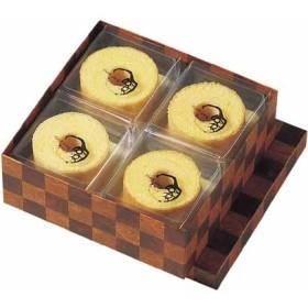 <クラブハリエ>バームクーヘンmini BKM8 洋菓子