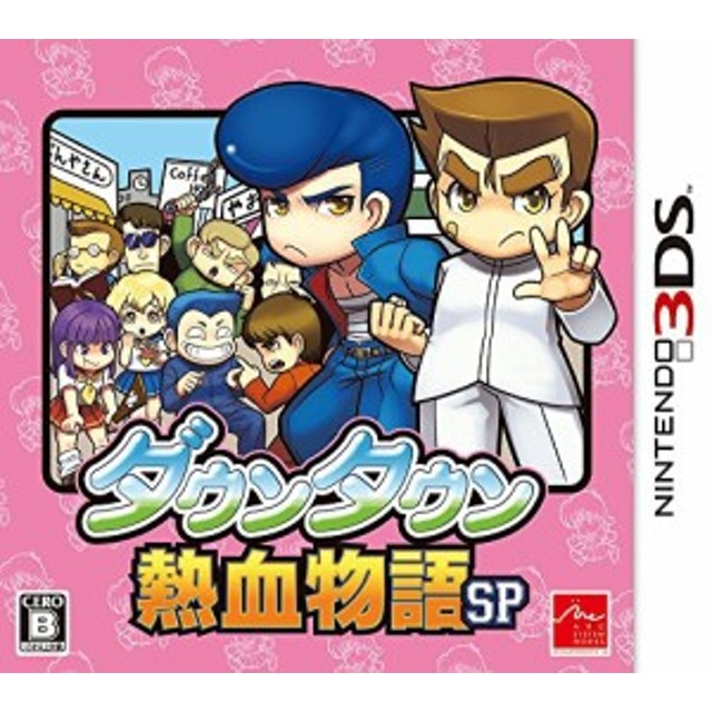 新品 ダウンタウン熱血物語SP - 3DS 在庫限り