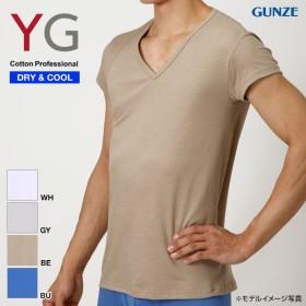 15%OFF【メール便(20)】 (ワイジー)YG DRY & COOL 鹿の子編み Vネック Tシャツ 袖丈短め 汗取りパッド付き クール