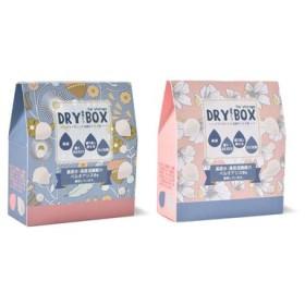 除湿&消臭ドライボックス 収納ボックス用2個の会 フェリシモ FELISSIMO【送料:450円+税】