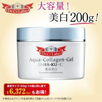 【期間限定】新!薬用アクアコラーゲンゲル美白EX 200g