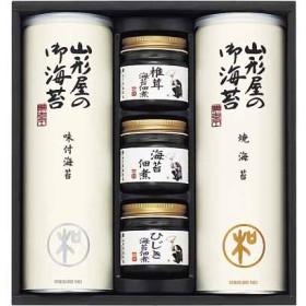 <山形屋海苔店>海苔・佃煮詰合せ 300-MTN のり・かつお節・銘茶