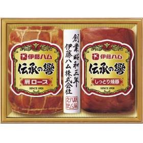 <伊藤ハム>伝承の響ハム詰合せ IS-30 ハム・焼豚・精肉・肉加工品