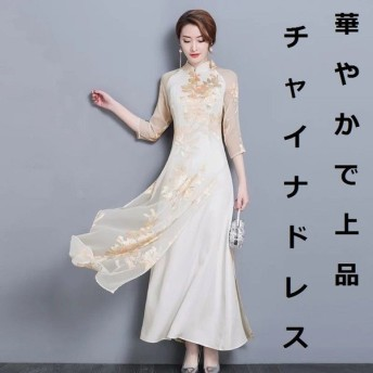 チャイナドレス 7分袖 チャイナ ワンピース レディース ドレス パーティー パーティードレス マキシ 大きいサイズあり