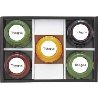 <トロワグロ>フルーツゼリー TFS-2 洋菓子