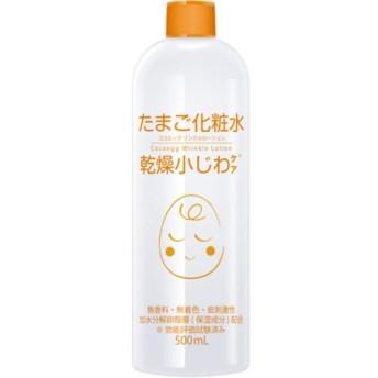 ココエッグリンクルローション たまご化粧水(500ml)