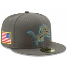 New Era ニュー エラ スポーツ用品  New Era Detroit Lions Youth Olive 2017 Salute To Service 59FIFTY Fitted Hat