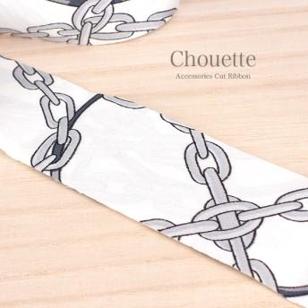 スカーフ柄のカットリボン 約1m 【ホワイト】pt-959 2000円以上で送料無料!