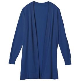 55%OFF【レディース】 洗える綿100%ロングニットカーディガン - セシール ■カラー:ブルー ■サイズ:M