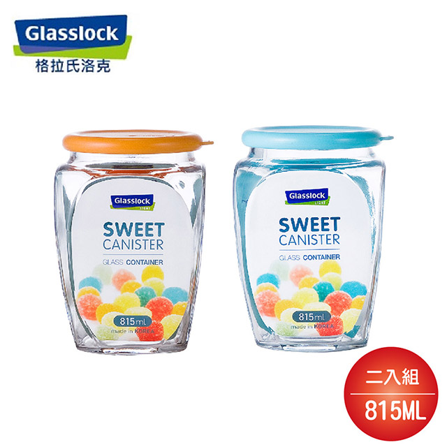 Glasslock 815ML玻璃保鮮罐 IP531L二入