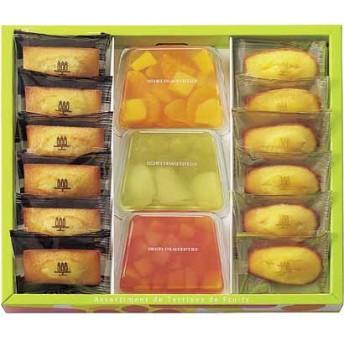 <アンリ・シャルパンティエ>アソート HASTF30BN 洋菓子