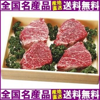 北海道 びらとり和牛 ももステーキ 4枚130 (送料無料)