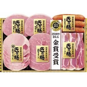 <プリマハム>「匠の膳」国産ハム詰合せ TZS-310H ハム・焼豚・精肉・肉加工品