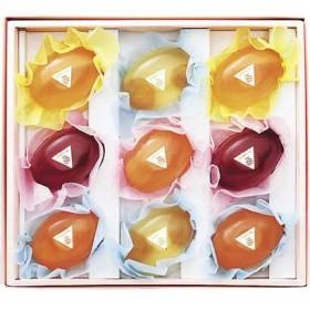 <京橋 千疋屋>フルーツゼリー「旬」9個入り 2010 洋菓子
