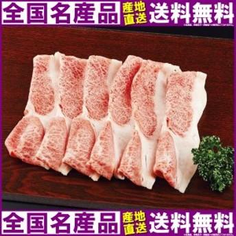 佐賀 弥川畜産 和牛 すき焼き 300g 送料無料
