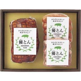 乳酸発酵飼料育成豚「優とん」焼豚・ウインナー YU-UyW ハム・焼豚・精肉・肉加工品