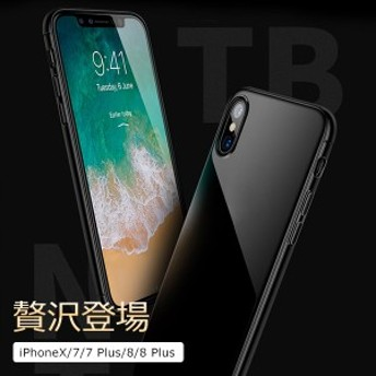 iphone 7 iPhone X iphone x ケース 極薄 軽量 耐衝撃 3パーツ式 3段式 iphone8 アイフォンケース スマホケース カバー iphone7plusケー
