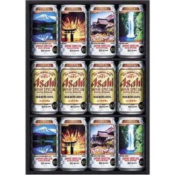 <アサヒ>スーパードライジャパンスペシャルデザインJSD-3 ビール