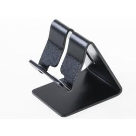 汎用 携帯・スマホ・タブレットなど アルミ合金製 スタンドホルダー/10インチ以内対応#ブラック 送料込
