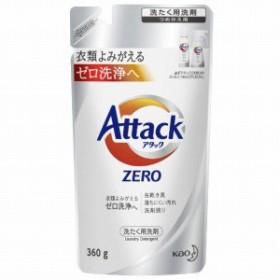 花王 アタックZERO つめかえ用 360g アタックZEROツメカエ360g(360