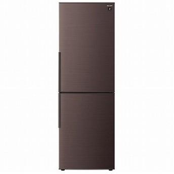 シャープ 2ドア冷蔵庫(310L) SJ-PD31E-T ブラウン系 (標準設置無料)