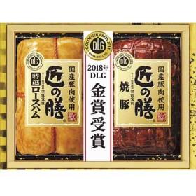 <プリマハム>「匠の膳」国産ハム詰合せ TZ-41H ハム・焼豚・精肉・肉加工品