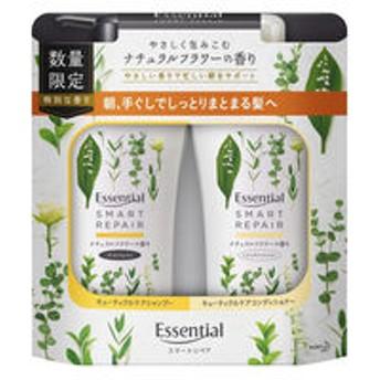 エッセンシャル スマートリペア ナチュラルフラワーの香り シャンプー&コンディショナー 480ml ポンプセット