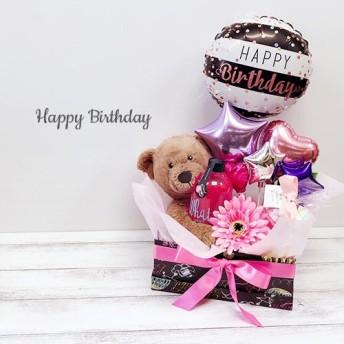 バスグッズ入り【バルーンアレンジ】お友達の誕生日におしゃれなプレゼント、