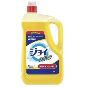 プロクター&ギャンブルサンフォーム(304648)プロフェッショナルジョイクイック5.0L(生活用品・家電)(洗剤)(食器用洗剤)