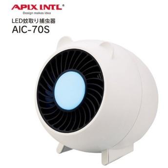 アピックス LED蚊取り捕虫器 Insect catcher USB 2WAY電源 ホワイト AIC-70S-WH