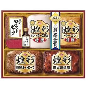 お中元 夏ギフト ポイント5倍 送料無料 丸大食品 煌彩ローストビーフギフトセット MRT-575